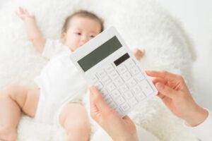 シングルマザー必見!母子家庭の減免や割引制度7つ!