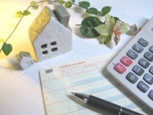 損しない離婚の財産分与!生命保険も財産分与の対象になる!